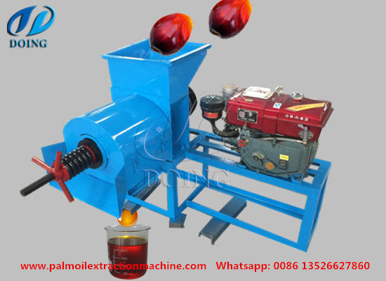 Small palm oil expeller machine
