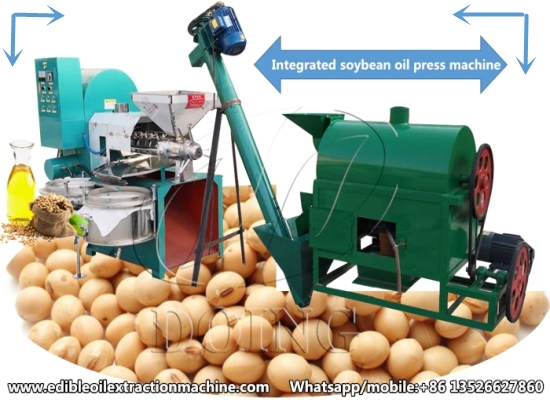 Integrated soybean oil press machine with filter