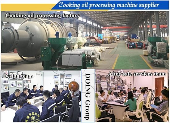 How to choose suitable cooking oil processing machine supplier?