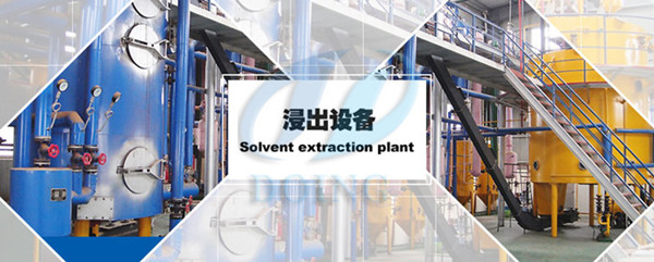 cottonseed oil solvent extraction plant